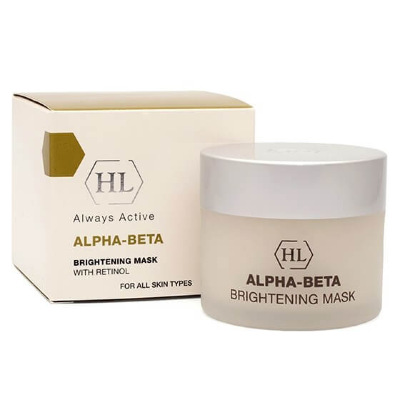 HOLY LAND. Осветляющая маска ABR Brightening Mask